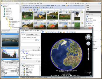 GPS_Google_Earth.jpg