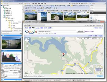 GPS_Google_Maps.jpg