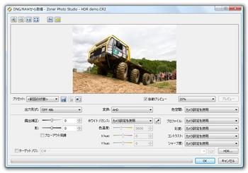 HDR-01.jpg