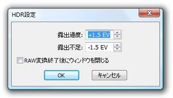 HDR-02.jpg
