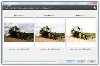HDR-03.jpg