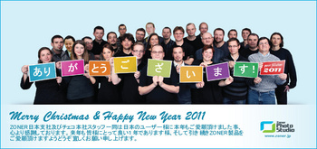 ZONER-PF2011.jpg