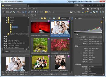 ZPS13_FREE-02.jpg
