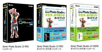 ZPS13_set.jpg