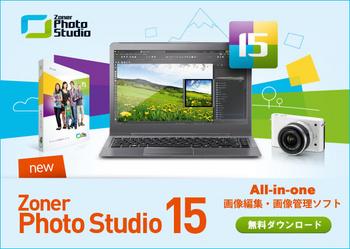 ZPS15_title_image.jpg