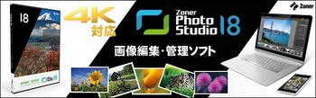 ZPS18_shop_top.jpg