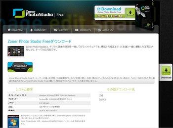 ZPS_Free_screen.jpg