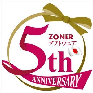 Zoner-5th.jpg