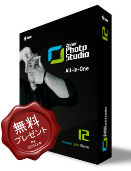 Zoner_Photo_Studio_12-FREE (1).jpg