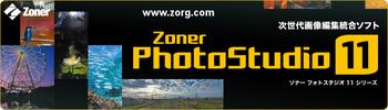 Zorg-ZPS11.jpg