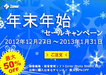 banner-promo.jpg