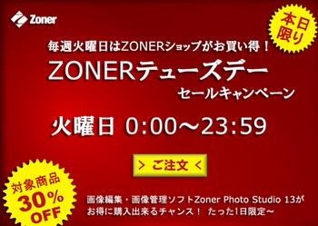 banner-red.jpg