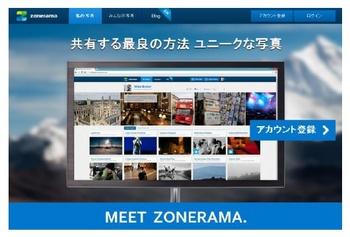 zonerama_web.jpg